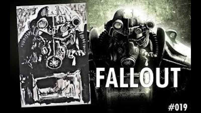 Солдат Братства Стали из Fallout 3 (Soldier of the Brotherhood of Steel from Fallout 3)