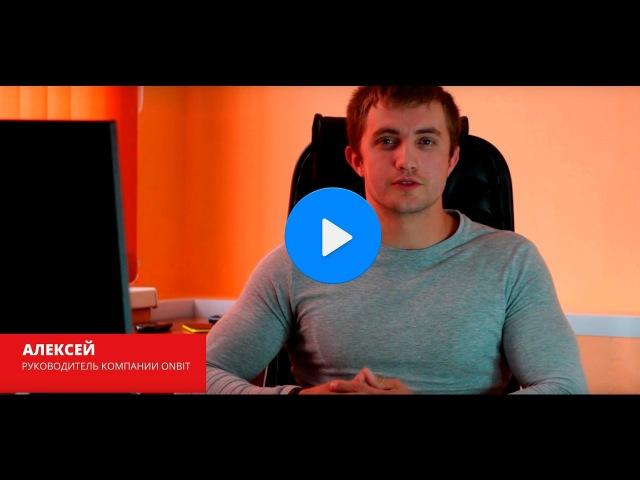 Unicomp - скупка компьютерной техники в Уфе