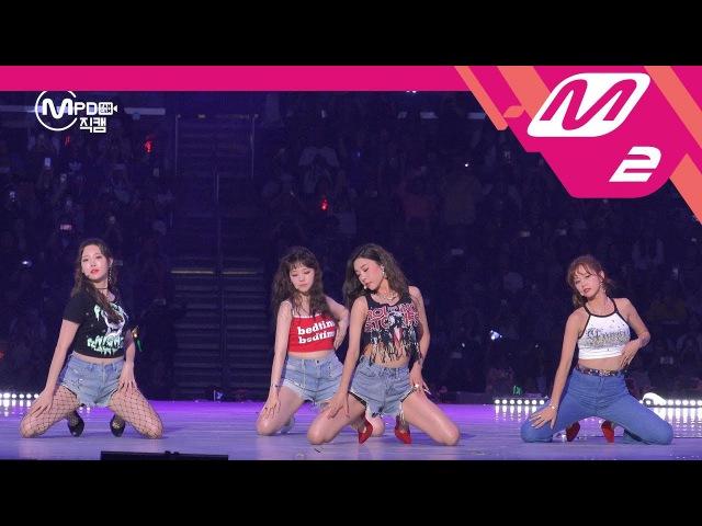 [MPD직캠] 걸스데이 직캠 4K Something (GIRLS DAY FanCam) | @KCON 2017 LA_2017.8.19