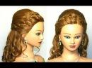 Романтическая прическа с плетением на длинные волосы.