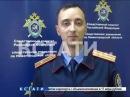 Член участковой избирательной комиссии в Починках задержан за продажу наркотик...