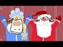 Смешной мультик - Овечки Холли и Долли - Новый год Холли и Долли (2 сезон | серия 4)