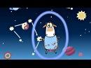 Смешной мультик - Овечки Холли и Долли - Медитация Долли (2 сезон | серия 3)