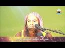 Shirk Zulm e Azeem Hai By Sheikh Syed Tauseef ur Rehman Rashidi 25 Dec 2015 Part 2