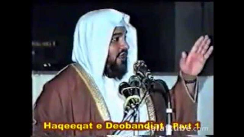 Haqeeqat e Deobandiyat 12 Tablighi Jamaat Ki Haqeeqat Sheikh Meraj Rabbani
