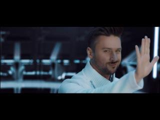 Сергей Лазерев - Идеальный Мир