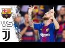 Барселона - Ювентус ОБЗОР МАТЧА 12.09.2017 Лига чемпионов | Barcelona vs Juventus