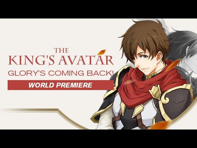 《全职高手》12 Quan Zhi Gao Shou—The King's Avatar - EP 12 ENG SUB