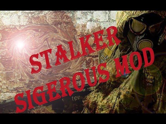 Сталкер Sigerous Mod 2.2 (S.T.A.L.K.E.R. Зов Припяти) прохождение. Ч49. Агропром (Финал).