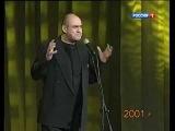 Ян Арлазоров Проводница + Суслик ( копия)