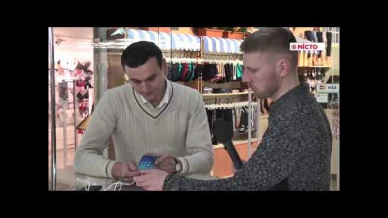 «КІВІ» - магазин аксесуарів для мобільних (ТРЦ «Київ»)