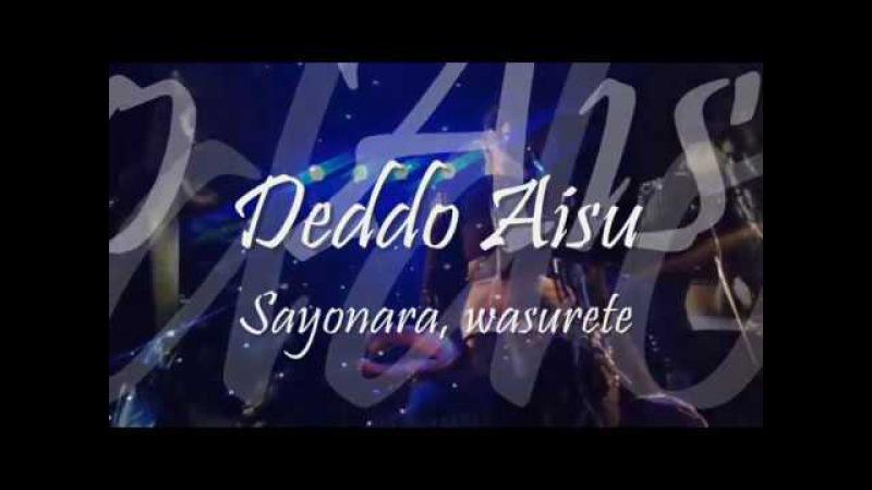 Dead Eyes (Deddo Aisu) - Sayonara, Wasurete...
