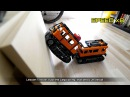 Lego Technic RC GAZ 3351 Articulated Tracked Vehicle