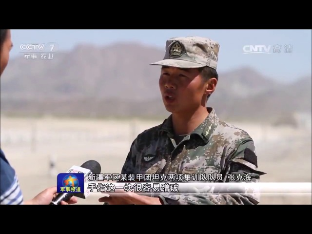 """中国陆军 - 新疆军区:某装甲团全力备战""""坦克两项""""比赛"""