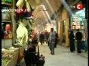 Сирия Алеппское мыло