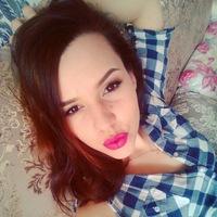 Кэтрин Фотиева