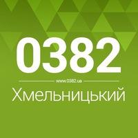 khmelnytsky0382