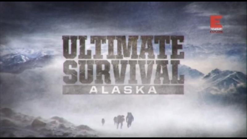 Выжить на Аляске 5 серия. Чрево зверя (2017)