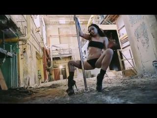Andy Rey Dj 911 – А ты танцуй давай ( DJ МЯУС Remix ) клип