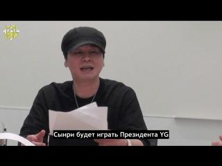 [FanSub GDn Ent]  [ТИЗЕР] Ситком YG (рус. суб.)