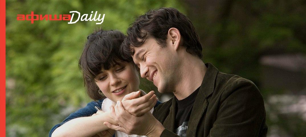Красивые отношения в фильмах