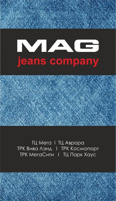 b18d319a88f7 Магазины Mag Jeans в Самаре | ВКонтакте