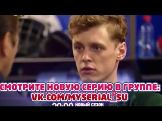 Молодежка 4 сезон 13 серия (133 серия) анонс