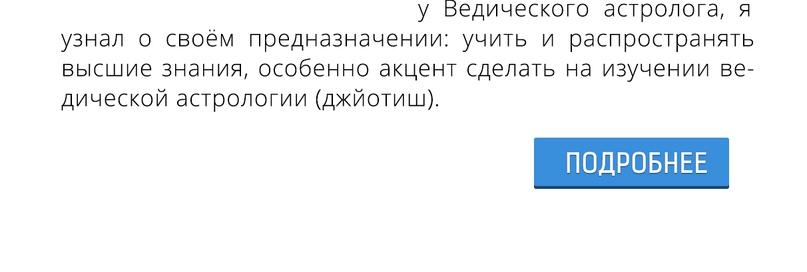 butuzov.pro/about.html