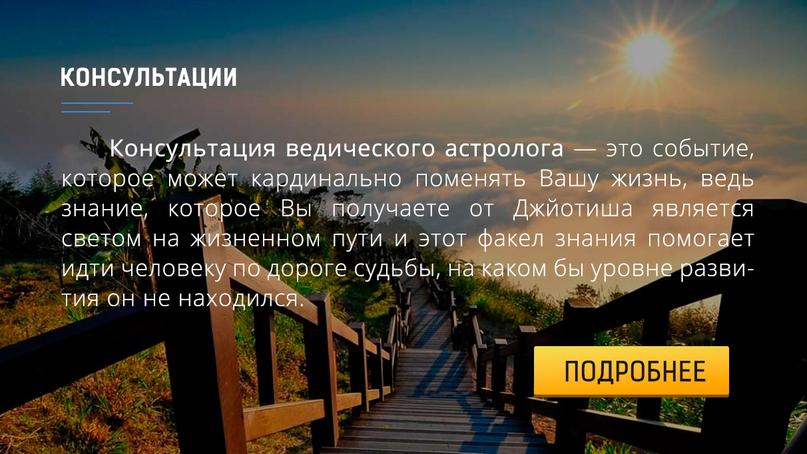 butuzov.pro/consultacii.html