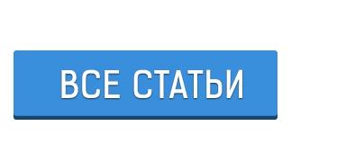 butuzov.pro/publikacii/stati.html