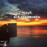 Валентина Смирнова  Кнопка