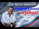 _Владимирский централ_ Фильм по песням Михаила Круга