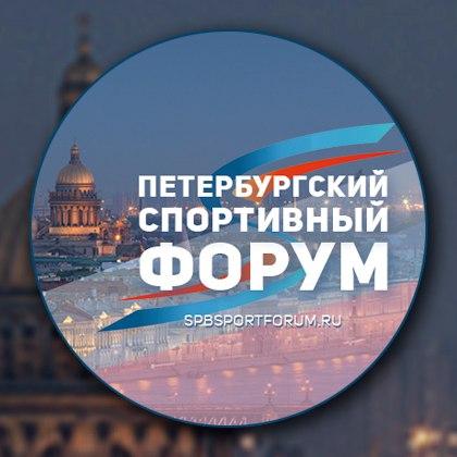 форум_сайт