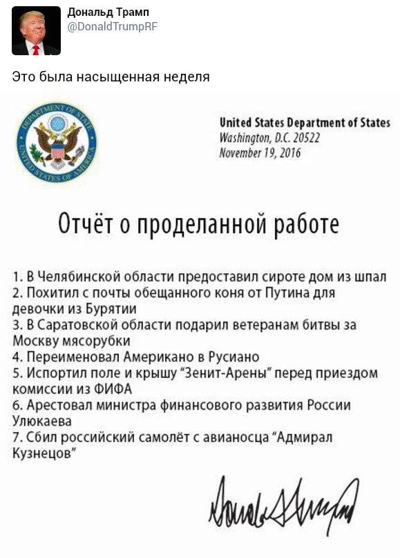 Госдепартамент США предупредил о возможных терактах в Европе во время рождественских и новогодних праздников - Цензор.НЕТ 1732