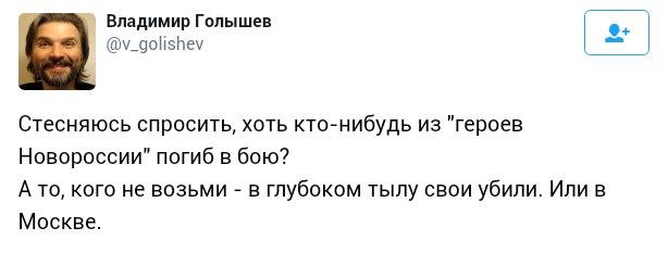 Прокуратура квалифицировала обстрел жилых районов Авдеевки как теракт - Цензор.НЕТ 856