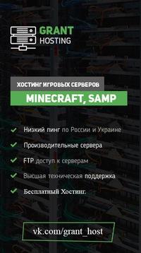 Хостинг для самп для украины хостинг с вдс