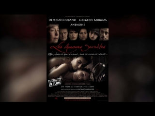 Тайные страсти (2010) | Les amours secr