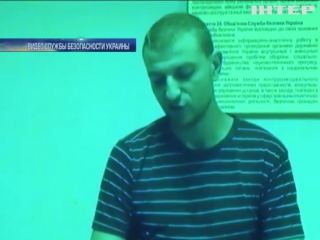 О пыточных камерах нацистов ДНР