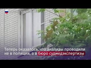 В МВД опровергли повторное проведение экспертизы крови