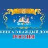 """Издательство """"Страна Фантазий"""""""