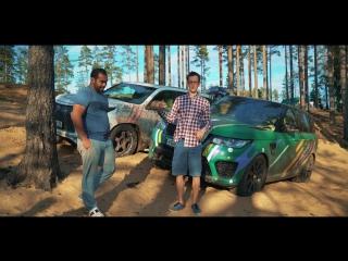 Роскошь - в г@#но !!!  Range Rover SVR vs Lexus LX570 offroad.