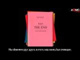 |AOMG Gang| ELO - The End (ft. Paloalto) (рус.саб)