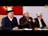 Дозволен ли сетевой маркетинг в Исламе? Шейх Чубак ажы