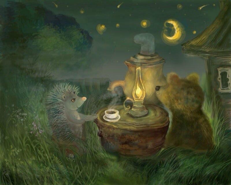 Ёжик и Медвежонок пьют чай
