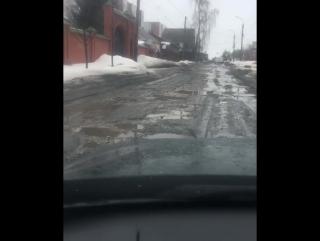 Орловская дорога