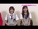 170825 NMB48 Airi to Jo no Motto Choi Kaji (Tanigawa Airi, Jo Eriko)