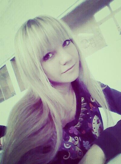 Екатерина Большикова
