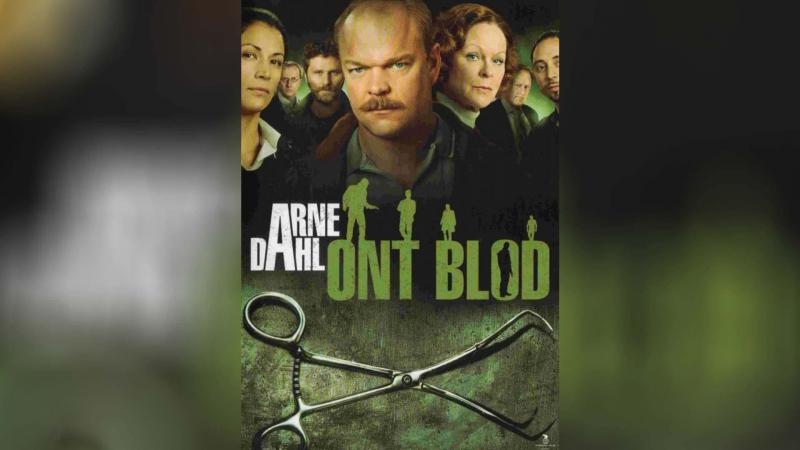 Арне Даль Мудрая кровь 2012 Arne Dahl Ont blod