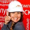 Tatyana Sklyar