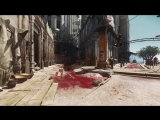 Dishonored 2 Gameplay трейлер